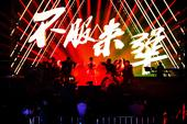"""搜狐娱乐讯 5月20日晚,""""何洁不服来犟广州演唱会""""在广州体育馆举行。出道12年的何洁将自己多年的好..."""