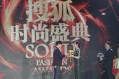 2016搜狐时尚盛典年度人气男明星揭晓,杨千嬅为杨洋颁奖