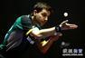 高清:世乒赛德国胜克罗地亚 波尔回球帅气迷人