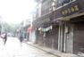 长沙金融生态区:潮宗街的清晨
