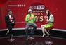 搜狐视频带你进入2015:一站整合中韩跨年综艺