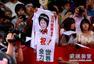 高清:日本女团逆转中国香港 石川佳纯振臂高呼