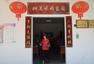 从梦开始的地方出发,聚焦杭州乡村振兴之路.一