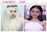 """女星扎堆争当""""白发魔女"""" 银发造型谁更美艳"""