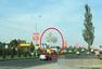 中国驻吉尔吉斯大使馆遭炸弹袭击 致1死3伤