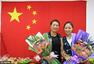 高清图:大庆体育局庆王镇夺冠 母亲妻子齐到场