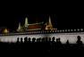 泰国哇集拉隆功王储即位 正式成为拉玛十世国王