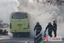 山西一公交自燃起火 未造成人员伤亡