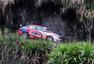 高清:拉力高手在武义一拼高下 赛车在林中穿梭