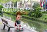 高清图:法国欧洲杯吉祥物亮相 蓝衣萌娃似梅西