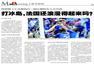 媒体秀:C罗贝尔两亿齐飞 德尚誓言90分钟破冰