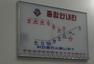 台湾美女朝鲜乒乓之旅游记 和伟人铜像合影(图)