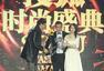 搜狐时尚盛典年度网红获奖者王思聪(代领)