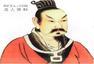 30个惊人的中国历代帝王之最