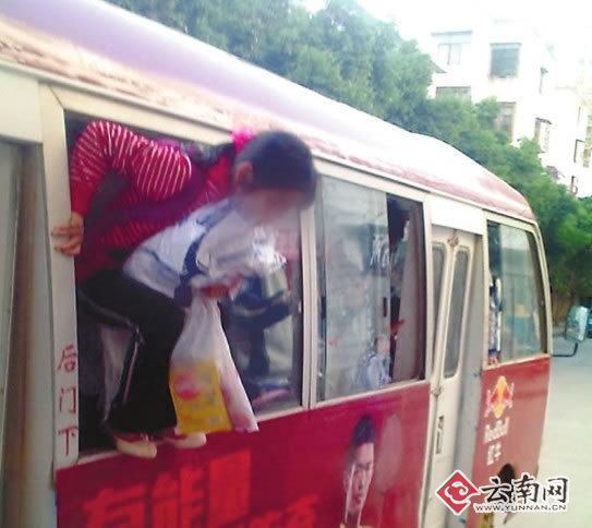 云南公交超载 小学生跳窗下车 - 梦幻12315 - 梦幻人生家园