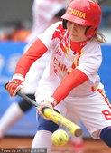2010年11月21日,中国广州,2010年广州亚运会垒球预赛,中国4-0韩国。