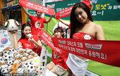 2010年5月19日,韩国某商场推出足球造型的糕点,助阵南非世界杯。(金妍儿演绎制服诱惑)(体育舞蹈...