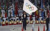 8月24日晚,北京奥运会的闭幕式,会旗交接仪式。