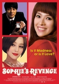 《非常完美》的国际发行实力强大,韩国CJ娱乐公司和香港安乐公司两家国际著名的发行公司负责该片的国际发...