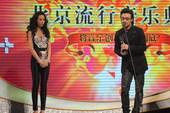 2009年度北京流行音乐典礼(中歌榜)2010年2月5日在北京国家奥林匹克中心体育馆举行。莫文蔚《回...