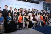 搜狐娱乐讯 第12届上海国际电影节电影频道传媒大奖于20日晚在沪隆重举行。《孟二冬》摘得评委会奖;《...