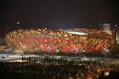 北京奥运会的圣火熄灭了,鸟巢、水立方还有流光溢彩的北四环。搜狐体育 龚宇摄