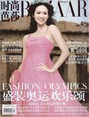 相较于周迅的各类杂志遍地开花,章子怡在时尚杂志的选择上,就如同其选择电影一样精益求精且国际化。无论是...