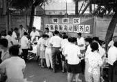 1977年,中国经济已处在崩溃边缘,僵化体制下的低效,让中国的贫穷这些年来没有得到什么改观。但同时,...