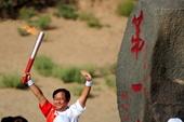 2008年7月5日,北京奥运会圣火在甘肃敦煌传递。