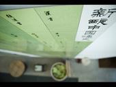 """李光洁,因为在大热剧集《杜拉拉升职记》中充分诠释了魅力十足的""""王伟""""一角,迅速成为白领心目中的""""完美..."""