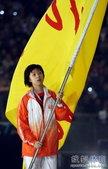 10月16日晚,张怡宁在参加完全运会开幕式后告诉记者,她将在17日返回北京,准备18日举行自己的婚礼...