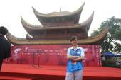 6月3日,境内湖南岳阳传递奥运圣火,起跑仪式现场(摄影:李威;版权:搜狐奥运)