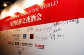 十三亿人的唯一,中国马术的骄傲(摄影:董家彤)