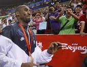 8月24日,北京奥运会男子篮球决赛,美国VS西班牙,总比分美国118-107战胜西班牙,摘得金牌。